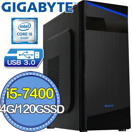 技嘉H110平台【信仰神官】Intel第七代i5四核 SSD 120G效能電腦