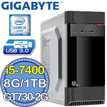 技嘉B250平台【信仰行者】Intel第七代i5四核 GT730-2G獨顯 1TB效能電腦