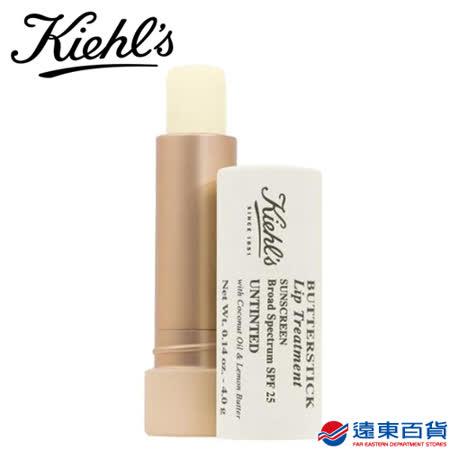 KIEHL'S 契爾氏 檸檬奶油護唇膏SPF25(透明色)