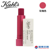 KIEHL'S 契爾氏 檸檬奶油護唇膏SPF25(玫瑰色)