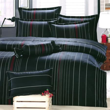 Carolan自我空間-黑 雙人五件式精梳棉兩用被床罩組