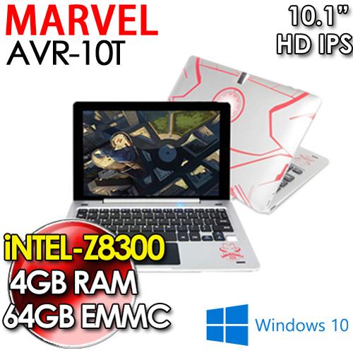 力銘Logah 漫威 復仇者聯盟 Avengers AVR10T 10.1吋 Z8300/4G/64G WIN10 2合1平板電腦(三麗鷗代理)