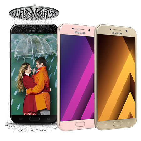 Samsung GALAXY A5 2017 5.2吋八核心雙卡防水智慧手機 (3G/32G) LTE-送藍芽耳機+32G記憶卡+原廠LINE背蓋