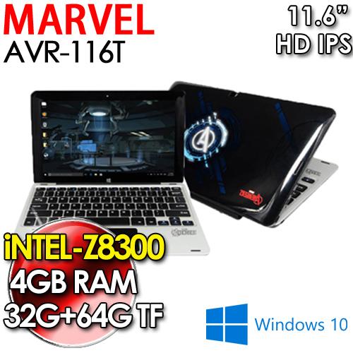 【力銘Logah】漫威 復仇者聯盟 Avengers AVR116T 11.6吋 四核心處理器 2合1平板電腦(三麗鷗代理)