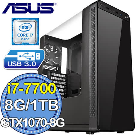 華碩H270平台【炎龍術師】Intel第七代i7四核 GTX1070-8GD5獨顯 1TB效能電腦