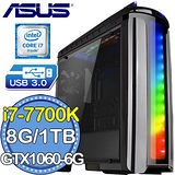 華碩Z270平台【闇神兵器】Intel第七代i7四核 GTX1060-6GD5獨顯 1TB效能電腦