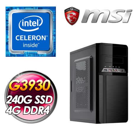 微星B250平台 殺手II(G3930/4G DDR4/240G SSD/400W)7代效能電腦
