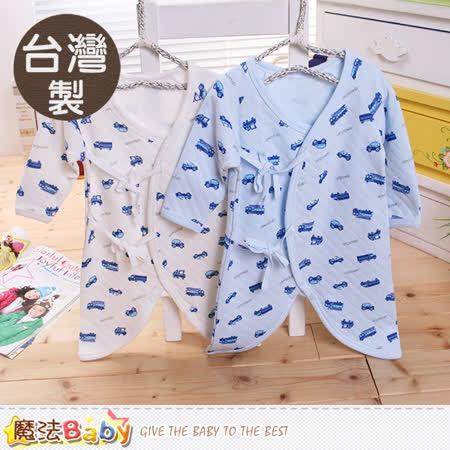 魔法Baby 嬰兒蝴蝶裝 台灣製秋冬三層棉厚保暖護手包屁衣 k60295