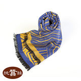 岱妮蠶絲 - 純蠶絲保暖刷毛圍巾(4H)
