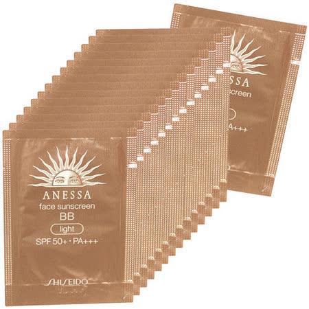 SHISEIDO資生堂 ANESSA安耐曬 高效防曬BB霜(明亮色)(0.6g*15)
