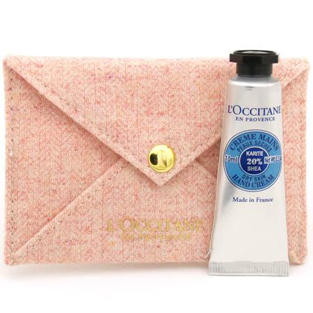 L'OCCITANE歐舒丹 乳油木護手霜(10ml)+卡片袋(11*7cm)