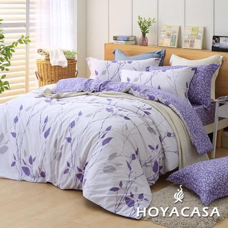 《HOYACASA花晨月夕》單人三件式抗菌精梳棉兩用被床包組