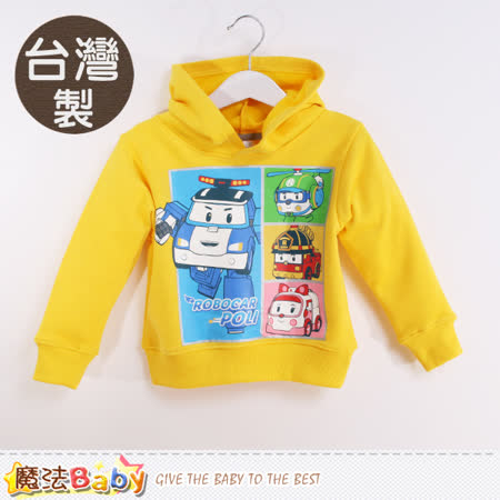 魔法Baby 兒童帽T 台灣製POLI(波力)正版厚磅暖絨連帽T恤 k60309