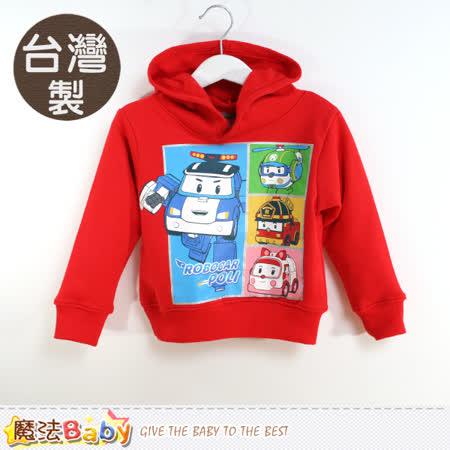 魔法Baby 兒童帽T 台灣製POLI(波力)正版厚磅暖絨連帽T恤 k60310