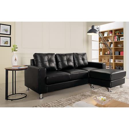優力格家具-克萊得L型沙發全組/皮沙發