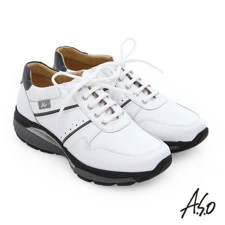 A.S.O 前彈性後避震IV 舒適超動力勁步男鞋(白)