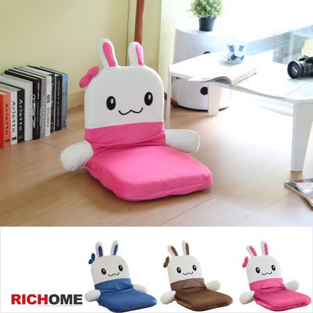 超可愛<br>卡哇依兔寶和室椅