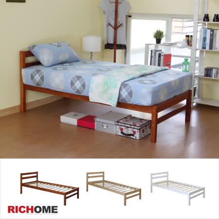 RICHOME-DM超值松木單人床-3色
