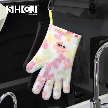 【SHCJ生活采家】五指型雙層防燙矽膠隔熱手套#53001