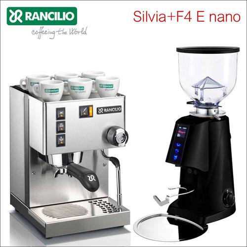 RANCILIO Silvia咖啡機+Fiorenzato F4 E NANO營業用磨豆機(黑) HG6476+HG0941BK