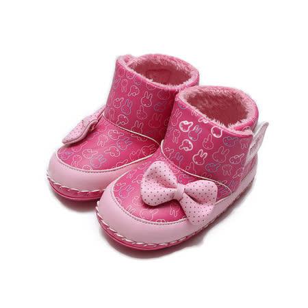 (小童) MIFFY 蝴蝶結寶寶靴 桃 鞋全家福