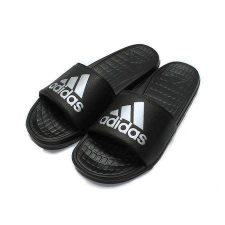 (男) ADIDAS Voloomix 套式拖鞋 黑銀 鞋全家福