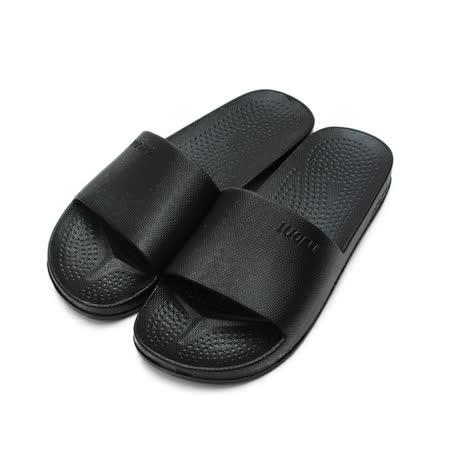 (男) 彈力家居拖鞋 黑 鞋全家福