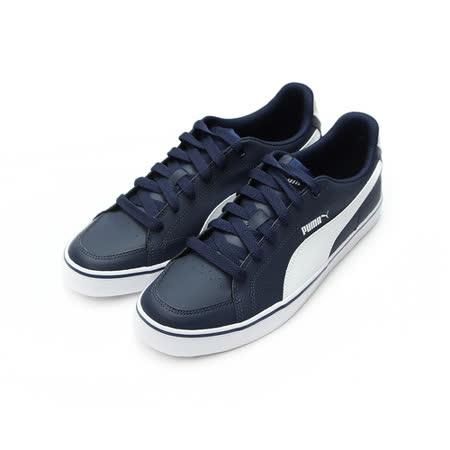 (男) PUMA Court Point Vulc 限定版復古鞋 深藍白 35759215 鞋全家福