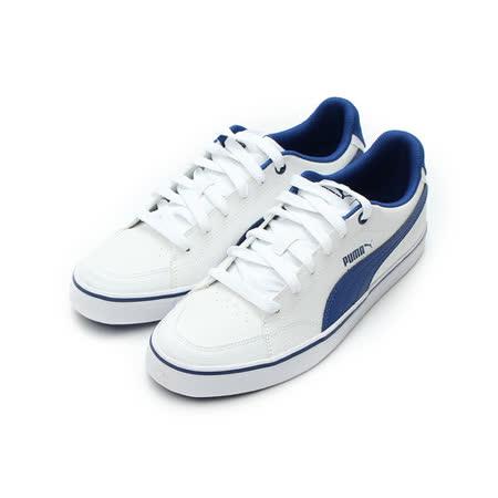 (男) PUMA Court Point Vulc 限定版復古鞋 白深藍 35759206 鞋全家福