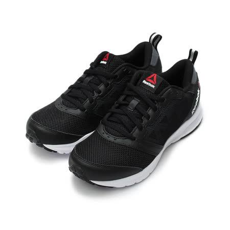 (女) REEBOK RUSH 2.0 輕量透氣跑鞋 黑 鞋全家福