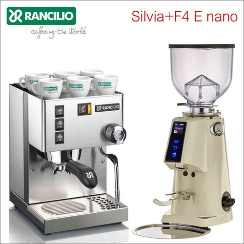 RANCILIO Silvia咖啡機+Fiorenzato F4 E NANO營業用磨豆機(珍珠白) HG6476+HG0941PW
