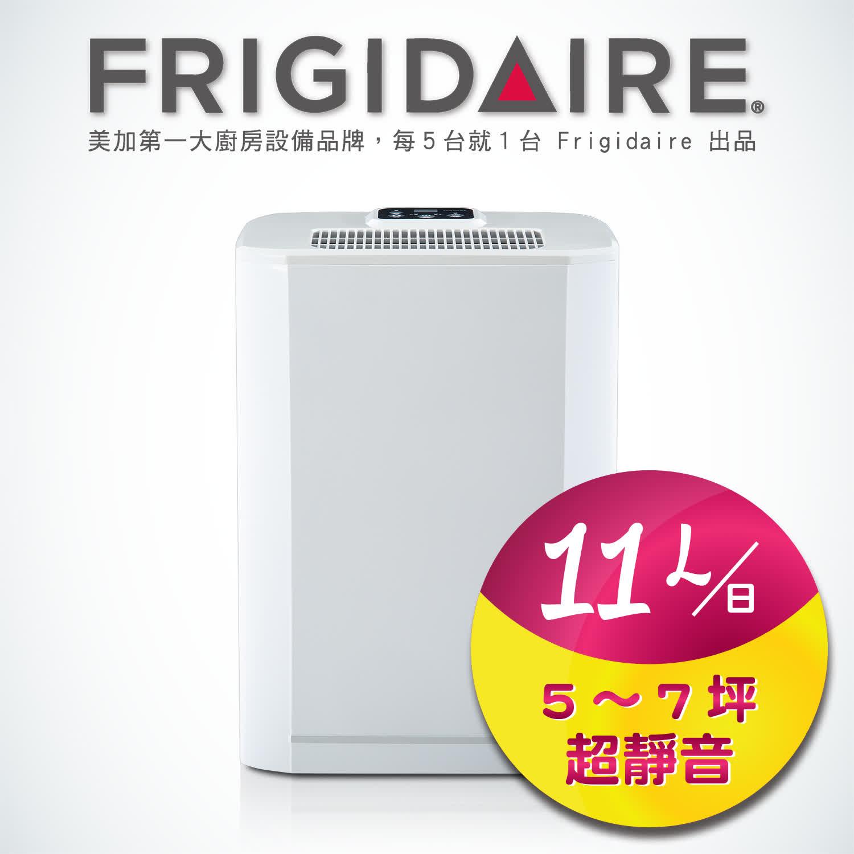 美國富及第Frigidaire 11L 超靜音節能除濕機 FDH-1112K(大水箱/39db)