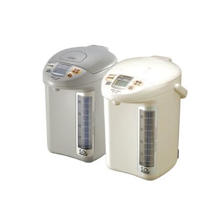 『ZOJIRUSHI』 ☆ 象印 日本原裝 5L 微電腦電動給水熱水瓶 CD-LGF50