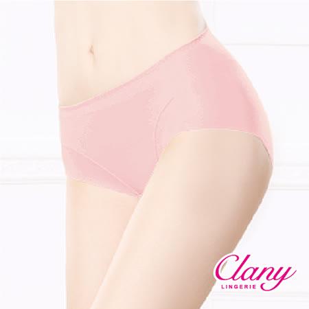 【可蘭霓Clany】健康抑菌竹炭中腰M-XL無痕內褲 高雅粉 2156-32