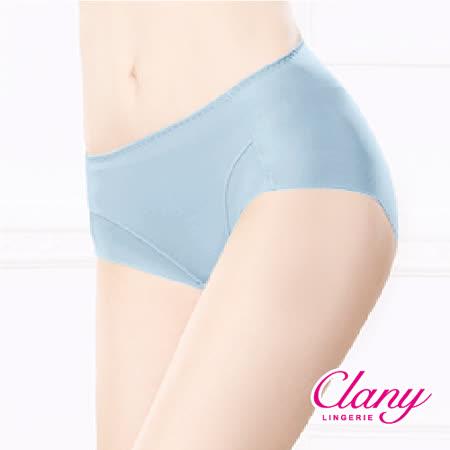 【可蘭霓Clany】健康抑菌竹炭中腰M-XL無痕內褲 迷漾藍 2156-51