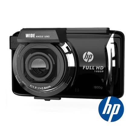 HP惠普 F800g 觸控式FULL HD 1080P GPS高畫質行車記錄器【福利機】