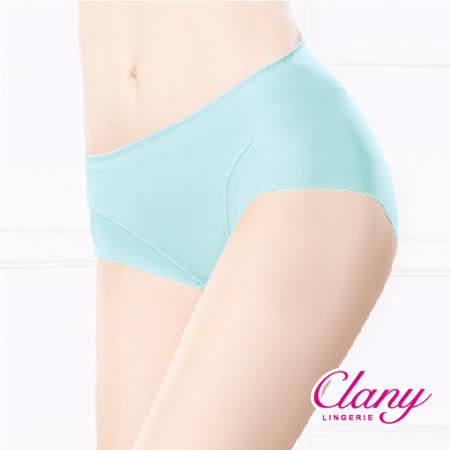 【可蘭霓Clany】健康抑菌竹炭中腰M-XL無痕內褲 天使藍 2156-58
