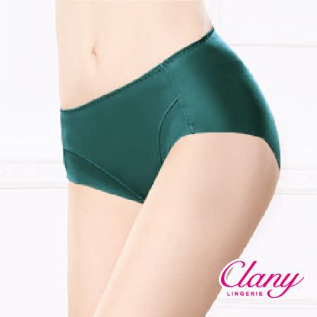 【可蘭霓Clany】健康抑菌竹炭中腰M-XL無痕內褲 寧謐綠 2156-85