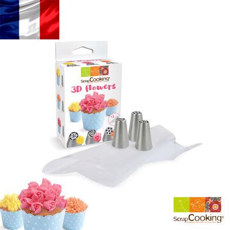 法國【Scrap Cooking】樂桃烘廚 3D立體花朵擠嘴禮盒
