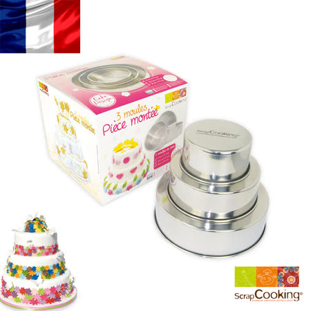 法國【Scrap Cooking】樂桃烘廚 3層不鏽鋼蛋糕模(10/13/18cm)