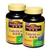NatureMade萊萃美葉黃素液態軟膠囊30粒(3罐優惠) (純單方)