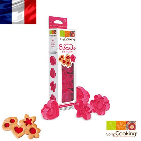 法國【Scrap Cooking】樂桃烘廚 果醬餅乾4造型擠壓模禮盒