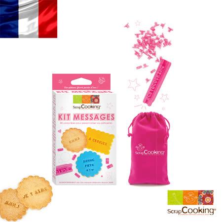 法國【Scrap Cooking】樂桃烘廚 DIY翻糖&餅乾85字母形狀印花模