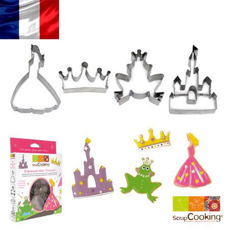 法國【Scrap Cooking】樂桃烘廚 公主餅乾4造型壓模禮盒