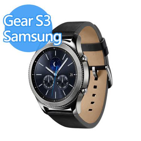 Samsung Gear S3 Classic 智慧型手錶 (皮錶帶)-【送三星原廠充電座+電影票(威秀影城)*2張+S3玻璃保護貼】