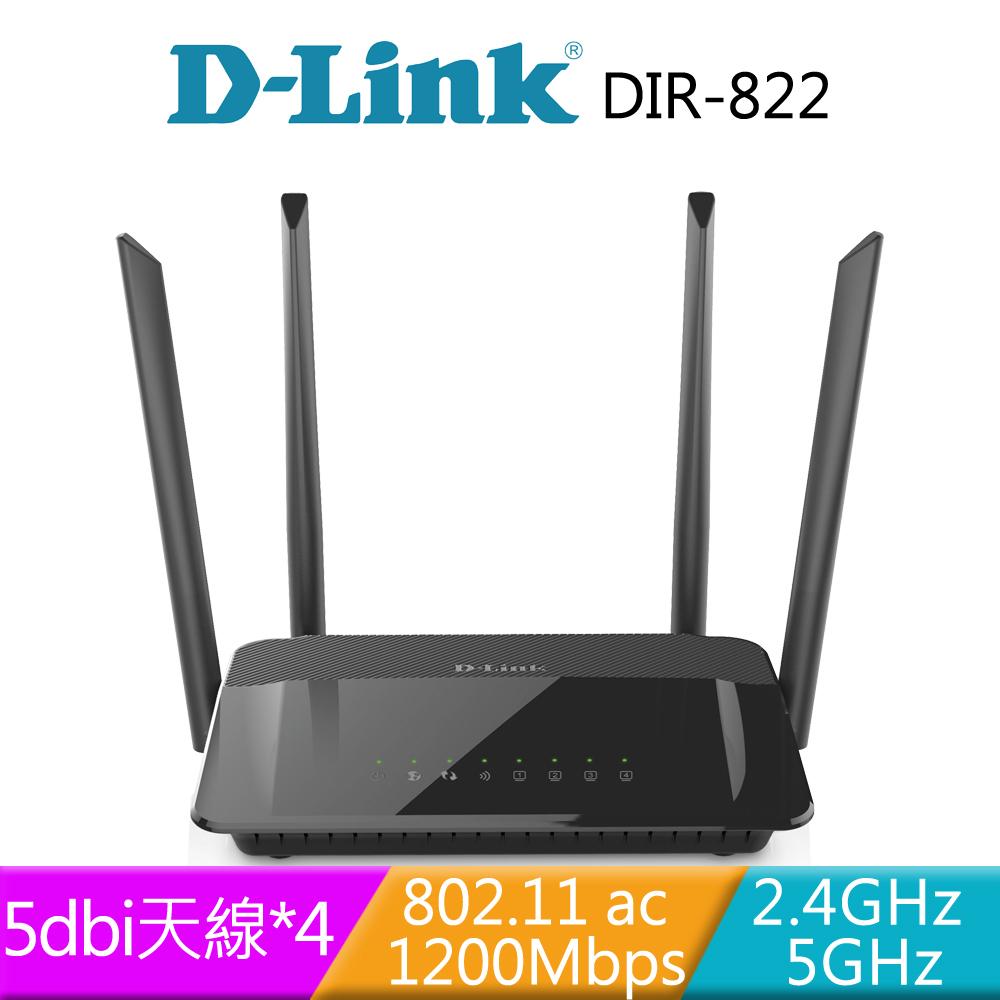 D~LINK DIR~822 Wireless AC1200 雙頻無線路由器