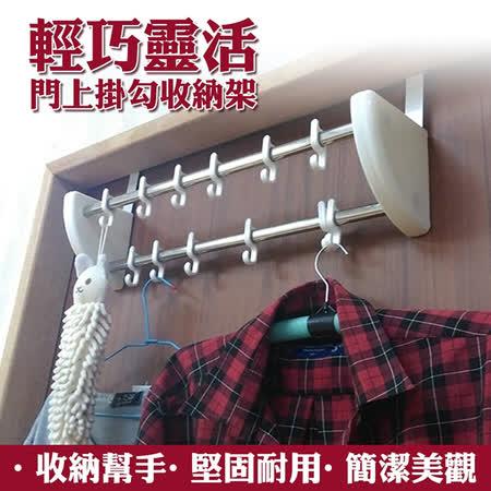 【ENNE】不鏽鋼門後掛衣架-(F0148)