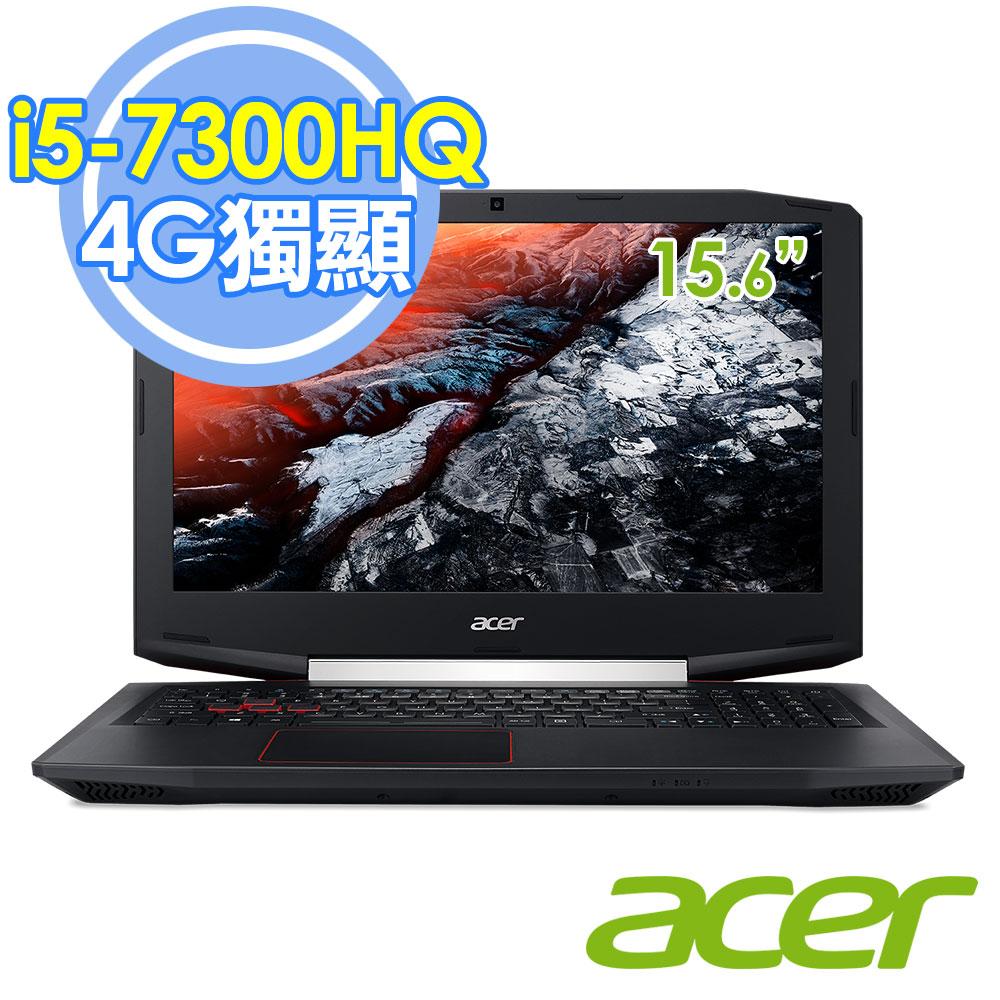 Acer VX5-591G-5703 15.6吋FHD /i5-7300HQ 四核/1050TI 4G獨顯 筆電-送Office 365個人一年版+acer馬克杯