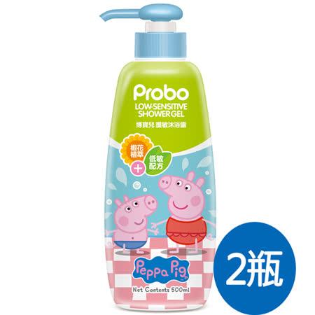 【快潔適】博寶兒護敏沐浴露500ml-佩佩豬 2入組
