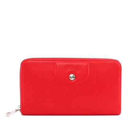 【LONGCHAMP】小羊皮ㄇ型拉鏈長夾(紅色)